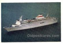 shi058529 - Enlarged Continental Size Ship, Ships, OceanLiner Postcard Postcards
