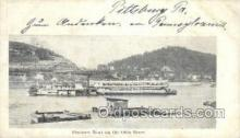 shi075246 - Pleasure Boat Ohio River Ferry Boats, Ship, Ships, Postcard Post Cards