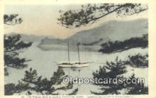 shi100202 - The Fukuin Maru At Anchor, Inland Sea, Japan Sail Boat Postcard Post Card