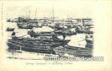 shi100306 - Chinese Sampons, Honkong Harbor, Honkong, China Sail Boat Postcard Post Card