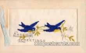 slk200060 - Silk Postcard