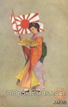 stg004003 - Japan National Girl Artist St. John, Country Girl, Postcard Postcards