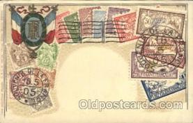 stp001038 - D.R.G.M. No.222744 Stamp, Stamps Postcard Postcards