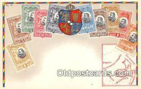 stp001061 - Romania Rumanien Postcard Post Card