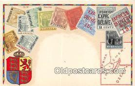 stp001063 - Afrika Postcard Post Card