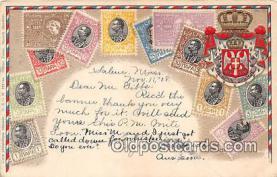 stp001067 - Yugaslavia Napa Postcard Post Card