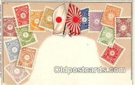 stp001071 - Japan Postcard Post Card