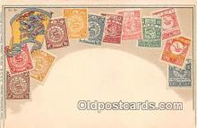 stp001080 - China Postcard Post Card