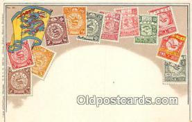 stp001089 - China Postcard Post Card