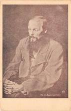 sub001379 - Th. M. Dostoyevsky
