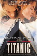 sub013613 - Leonardo Di Caprio, Kate Winslet Titanic Postcard