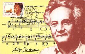 sub014707 - Josip Slavenski  Postcard