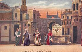 sub057219 - Religion Post Card