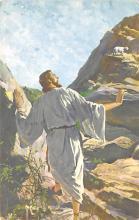 sub057303 - Religion Post Card