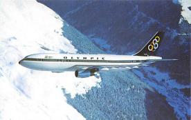 sub061391 - Airplane Post Card