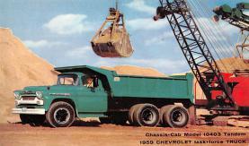 sub062981 - Trucks Post Card