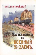 sub064075 - Advertising Post Card