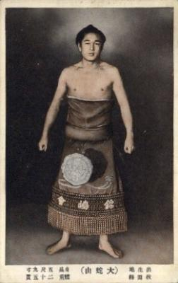 Daijyayama
