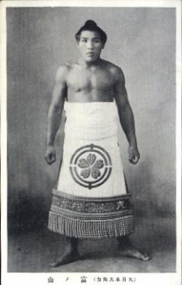 spo034112 - Sumo Wrestling Postcards Old Vintage Antique Post Card