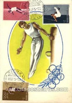 spo044003 - Olympic XVII Rome Itally, 1960 Postcard Postcards