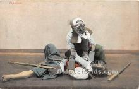 spo011028 - Old Vintage Fencing Postcard Post Card