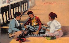 spo012579 - Old Vintage Gambling Postcard Post Card