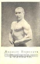spo026039 - Wrestling Postcard Postcards