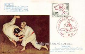 spo026104 - Old Vintage Wrestling Postcard Post Card
