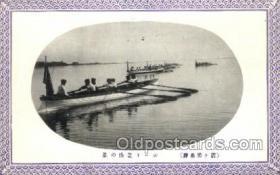 spo029052 - Rowing Team Old Vintage Antique Postcard Post Cards