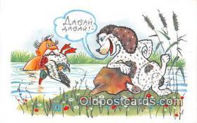 spo033322 - Hunting Postcard