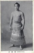 Hatasegawa