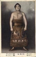 Wakabayama