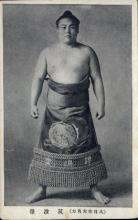spo034109 - Sumo Wrestling Postcards Old Vintage Antique Post Card