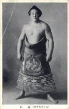 Ayanokawa