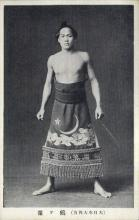 spo034113 - Sumo Wrestling Postcards Old Vintage Antique Post Card