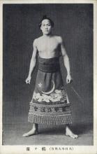 spo034113 - Sumo Wrestling Postcards Old Vintage Antique Post Card