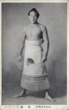 spo034114 - Sumo Wrestling Postcards Old Vintage Antique Post Card