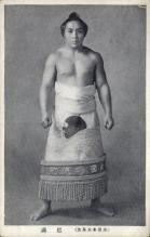 spo034115 - Sumo Wrestling Postcards Old Vintage Antique Post Card