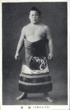 spo034117 - Sumo Wrestling Postcards Old Vintage Antique Post Card