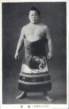 spo034117 - Sumo Wrestling Postcards Old Vintage Antique Post Card