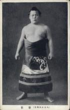 spo034118 - Sumo Wrestling Postcards Old Vintage Antique Post Card