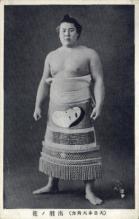 spo034119 - Sumo Wrestling Postcards Old Vintage Antique Post Card