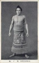 spo034120 - Sumo Wrestling Postcards Old Vintage Antique Post Card