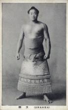 spo034121 - Sumo Wrestling Postcards Old Vintage Antique Post Card