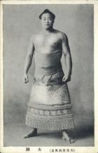 spo034122 - Sumo Wrestling Postcards Old Vintage Antique Post Card