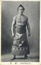 spo034123 - Sumo Wrestling Postcards Old Vintage Antique Post Card
