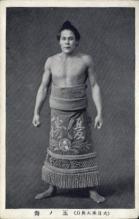 spo034124 - Sumo Wrestling Postcards Old Vintage Antique Post Card
