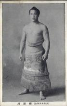 spo034125 - Sumo Wrestling Postcards Old Vintage Antique Post Card