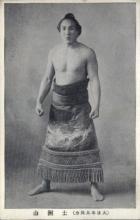 spo034126 - Sumo Wrestling Postcards Old Vintage Antique Post Card