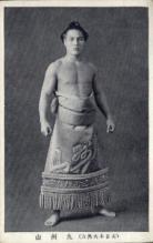 spo034127 - Sumo Wrestling Postcards Old Vintage Antique Post Card